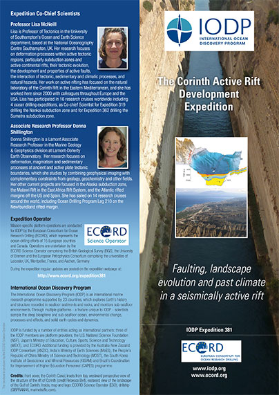 Pre-Exp381-Corinth-flyer