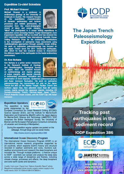 Pre-Exp386-Japan_Trench-flyer