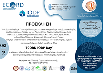 ECORD-IODP Day in Athens