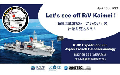 Livestreaming of R/V Kaimei departure for IODP Expedition 386